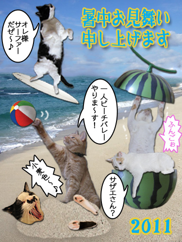 Shochuumimai_edited2
